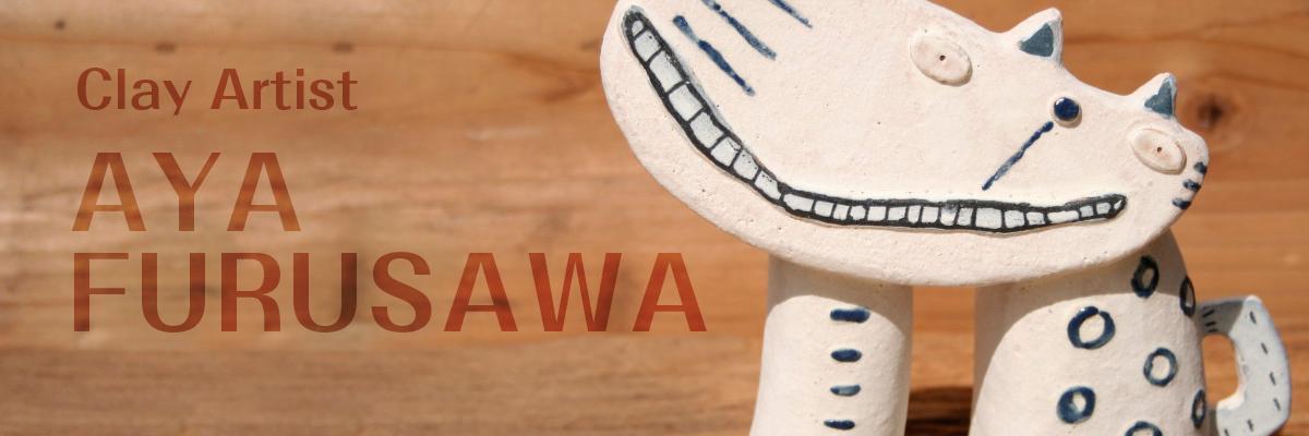 Clay Art -AYA FURUSAWA-